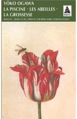 la-piscine,-les-abeilles-,-la-grossesse-78844-250-400